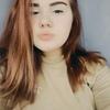 Валерия, 19, г.Борисоглебск