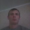 Виталий, 26, г.Ставрополь