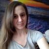 Татьяна, 22, г.Базарный Карабулак
