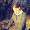 Алена, 27, г.Челябинск