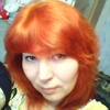 Светлана, 40, г.Шарыпово  (Красноярский край)