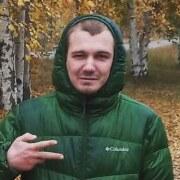 Юрик Звягин 26 Архангельск