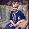 Светлана, 44, г.Пролетарск