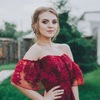 Дарья 💜, 18, г.Москва