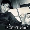Vadim, 23, г.Учалы