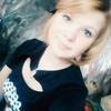 Алина, 18, г.Иркутск