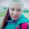Кристина Лобанова, 16, г.Раменское
