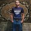 Денис, 32, г.Камень-Рыболов