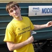 Анатолио, 40 лет, Водолей, Москва