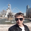 Иван, 34, г.Реж