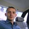 Игорь, 28, г.Суровикино