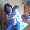 Анна Качаева, 31, г.Балей