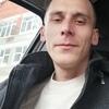 Сергей, 28, г.Чусовой