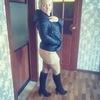 Ирина, 46, г.Верхнеуральск
