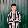 ALI ALI, 21, г.Екатеринбург