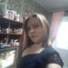 Алина, 33, г.Находка (Приморский край)