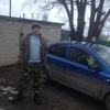 Женя, 28, г.Рязань