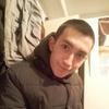 Юрий, 20, г.Красноперекопск