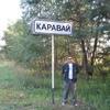Олег, 42, г.Якутск