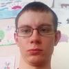 Сергей, 24, г.Грайворон