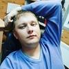 Евгений, 31, г.Нефтеюганск