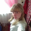 Екатерина, 27, г.Каргополь (Архангельская обл.)