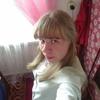 Екатерина, 26, г.Каргополь (Архангельская обл.)