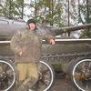 Николай, 44, г.Белая Холуница