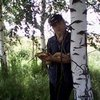 Александр, 43, г.Рассказово