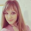 Виктория Валова, 23, г.Тамала