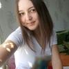 Maliya Sun, 22, г.Знаменск