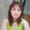 Зинок, 23, г.Псков