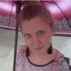 Ольга, 39, г.Кировград