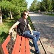 Валерий 28 Уральск