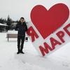 Алексей Динов, 27, г.Мариинский Посад