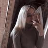 Полина, 20, г.Верхняя Пышма