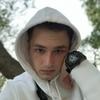 Руслан, 18, г.Новороссийск