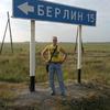 Алексей, 40, г.Миасс