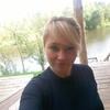 Наташа, 33, г.Дубна