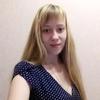 Маргарита, 25, г.Калининград