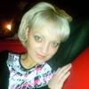 Екатерина Балакирева, 32, г.Енисейск