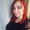 Ксения, 21, г.Южноуральск