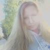 Екатерина, 17, г.Белев