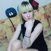 Олеся, 28, г.Усть-Лабинск