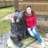 Ирина, 29, г.Санкт-Петербург