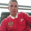 Алексей, 24, г.Сызрань