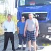 Салават, 43, г.Нефтеюганск