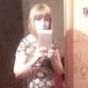 Елена, 20, г.Североуральск