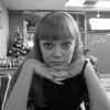 Елена, 40, г.Шахты