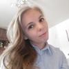 Ирина Низамова, 18, г.Каменск-Уральский